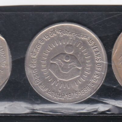 5 coins 1 RUPEES Commemorative Mix Variety Good Grade