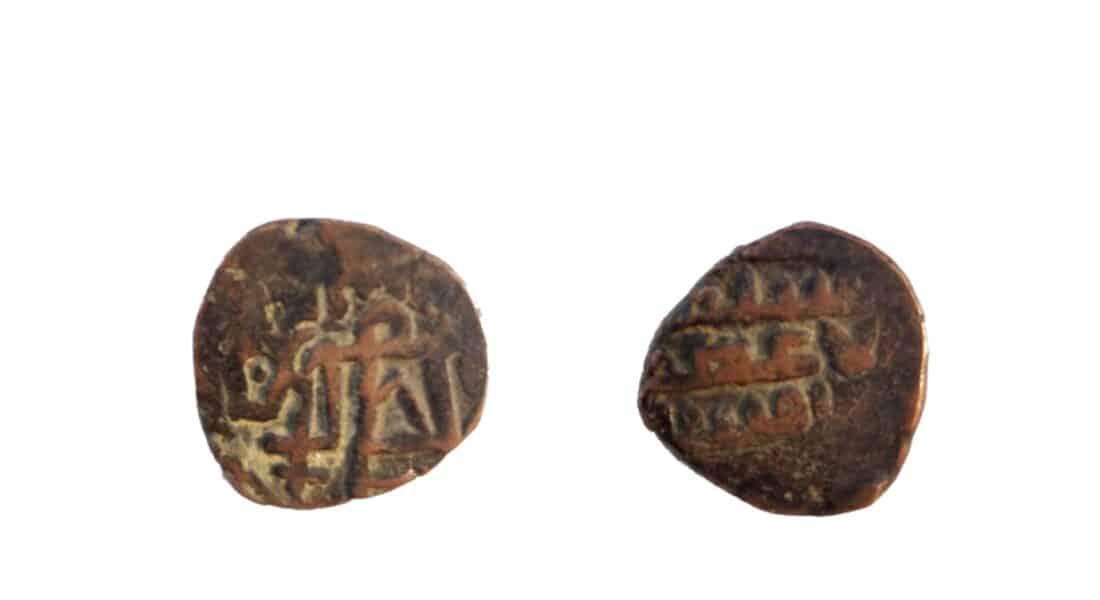 Ghaznavid Sultanate