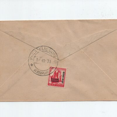 India 1971 Cricket Victories FDC, two stamps and Refugee relief stamp at back