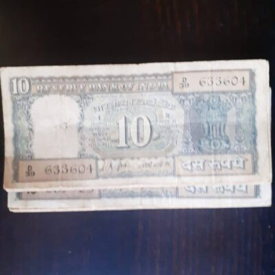 10 RS BACK GANDHI USED XF CONDITION SIGN L K JHA