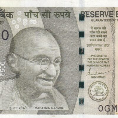 500 RS NOTE 2019 UNC PRINTING ERROR BACK SIDE