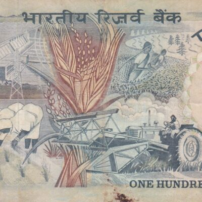 100 RS NOTE USED SIGN I G PATEL SEE PHOTO