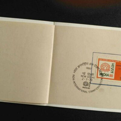 India VIP presentation pack – 1979 International Stamp Exhibition
