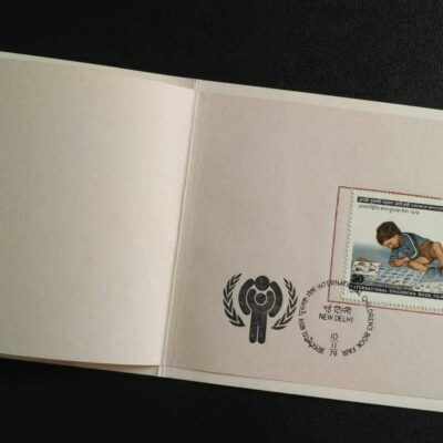 India VIP presentation pack – 1979 International Children's Book Fair