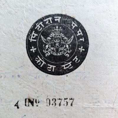 Vintage court paper Princely State Kota State