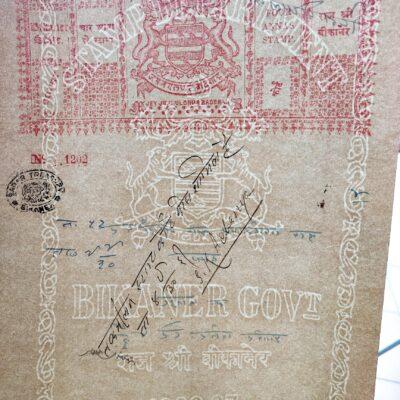Vintage court paper Princely State Bikaner State 4 Annas