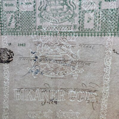 Vintage court paper Princely State Bikaner State 4 Rupees