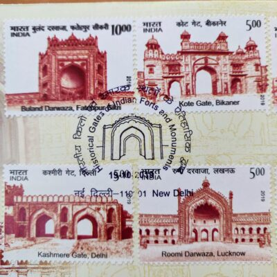 India 2019 Historical gates of Indian Forts FDC with color shift stamp