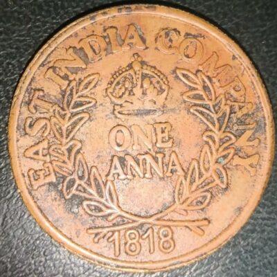1818 Bandar Chap Token coin