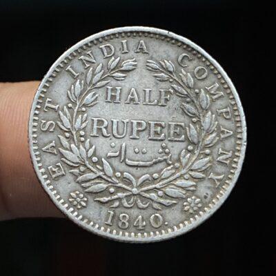 Victoria Queen Continuous Legend half Rupee