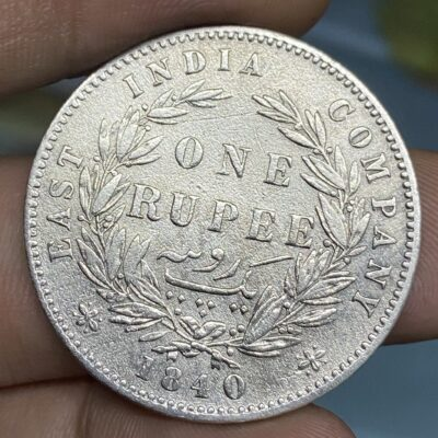 Victoria Queen Divided Legend 1 rupee