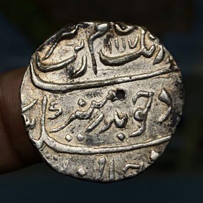 Aurangjeb Alamgir Surat Mint Rupee