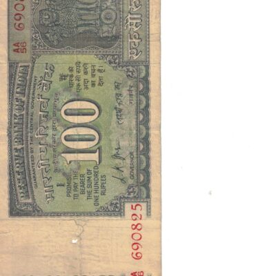 100 RS GANDHI USED XF CONDITION SEE PHOTO NO 690825