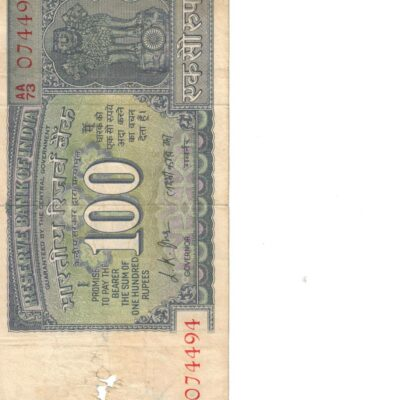 100 RS GANDHI USED XF CONDITION SEE PHOTO NO 074494