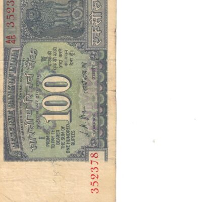 100 RS GANDHI USED XF CONDITION SEE PHOTO NO 352378