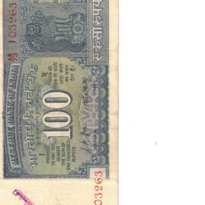 100 RS GANDHI USED XF CONDITION SEE PHOTO NO 103263