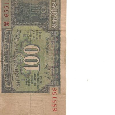 100 RS GANDHI USED XF CONDITION SEE PHOTO NO 655156