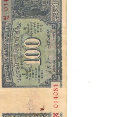 100 RS GANDHI USED XF CONDITION SEE PHOTO NO 044148