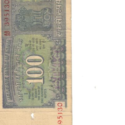 100 RS GANDHI USED XF CONDITION SEE PHOTO NO 395130