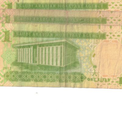 1 PCS SAUDI ARABIA ONE RIYAL USED SEE PHOTO