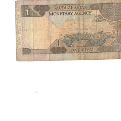 1 Saudi Riyal banknote (1984 series) USED SEE PHOTO