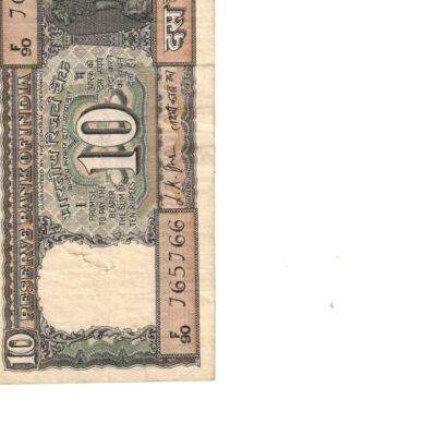 10 RS NOTE BACK GANDHI XF CONDITION SEE PHOTO FANCY NO 765766 SIGN L K JHA