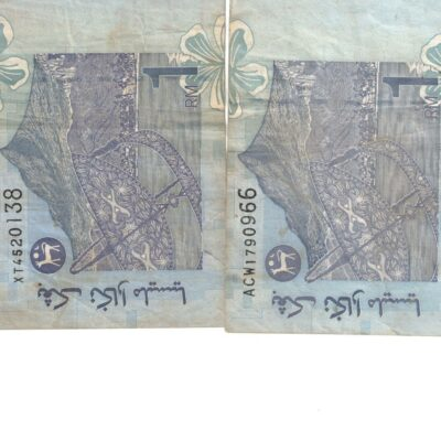 2 PCS MALAYSIA 1 RINGGIT AUNC OLD NOTE NOTE SEE PHOTO