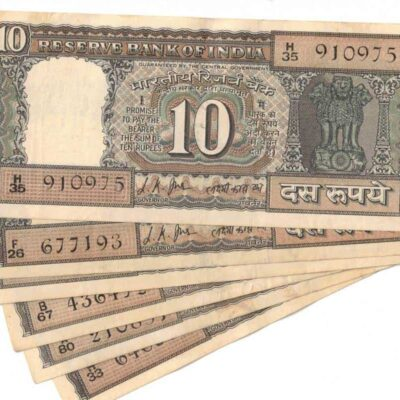 10 RS NOTE BACK GANDHI AUNC CONDITION SIGN L K JHA