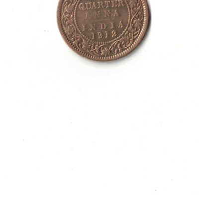 GEORGE V 1912 ONE QUARTER ANNA USED