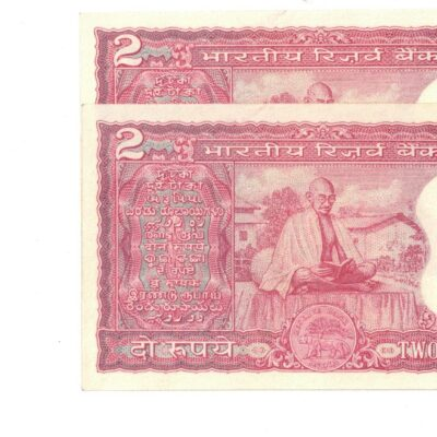 2 RS NOTE BACK GANDHI UNC SEE PHOTO