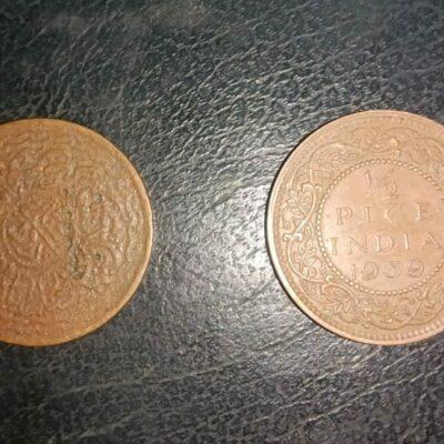 Hyderabad King Mir Osman Ali Khan and King Edward coins