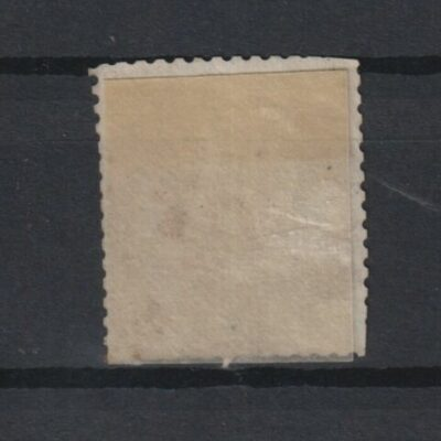 India 8a carmine die I #48 cv 1200 gbp fault perf missing