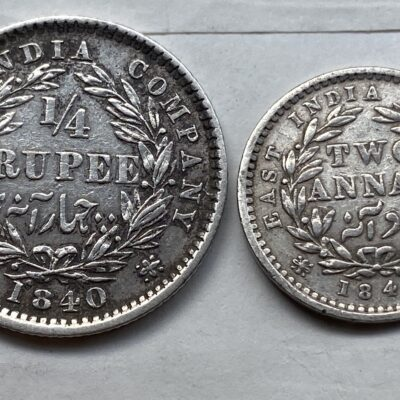 Victoria Queen Divided Legend 1/4 Rupee & 2 Anna Madras mint