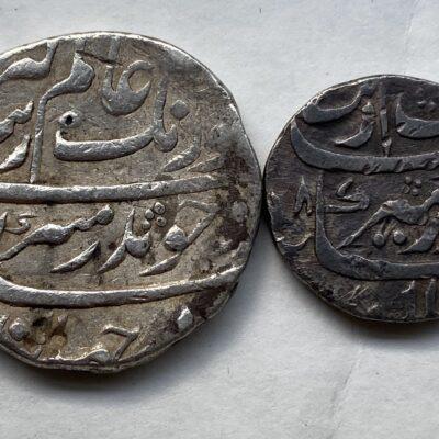 Aurangjeb Alamgir Surat Mint Rupee and Half Rupee set