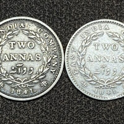 Victoria Queen Continuous Legend Two anna Calcutta & Madras mint set