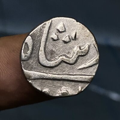 Bharuch State Half rupee with Mint name as Bharuch
