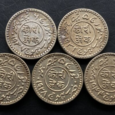 Kutch state silver 1 Kori 5 different dates INO Maharaj Shri Khangerji and Vijayrajji, INO british emperor KGV and KGVI