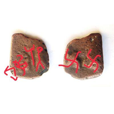 Saurashtra Janpad Double Swastika rare copper coin