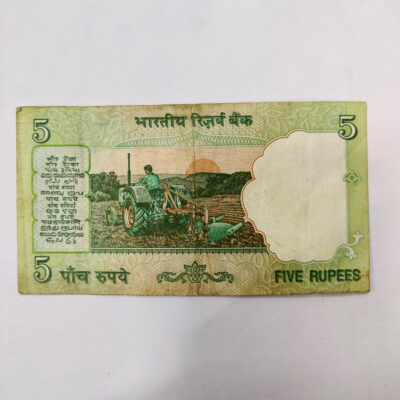 5 Rupees TRACTOR, Signature Bimal Jalan, used condition
