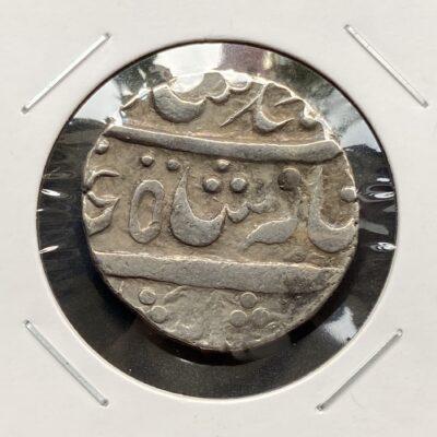 Maratha Confederacy Azamnagar Hukeri mint rupee