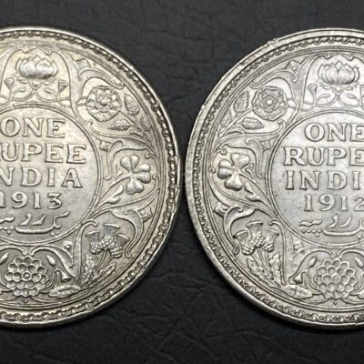 King George V silver rupee 1912 and 1913