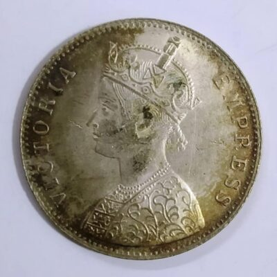 ONE Rupee 1879 silver coin Victoria Empress