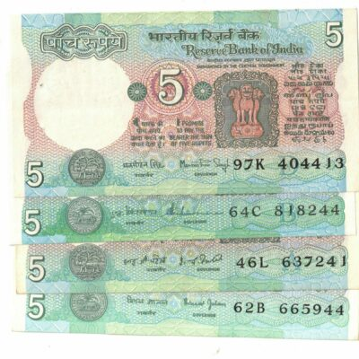 5RS Signature Set 13 Notes Gem Condition Rare