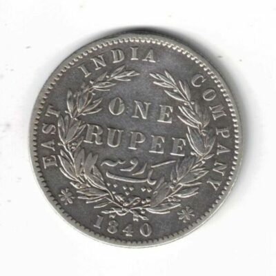1840 SILVER RUPEE VICTORIA EAST INDIA COMPANY