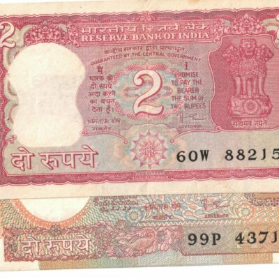4 NOTES SIGNATURE AMITAB GHOSH GEM 2RS, 5RS, 10 RS ALL RARE
