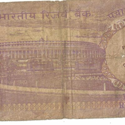 50 RS NOTE USED SIGN I J PATEL WITHOUT FLAG
