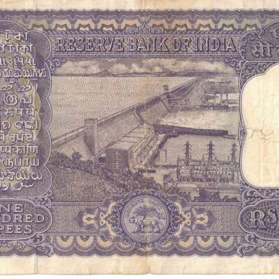 100 Rs Old series note Fafda Big size HVR Iengar rare note