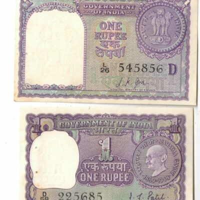 1 RS (5 NOTES) ALL DIFFERENT MIX GOVERNOR MIX YEAR