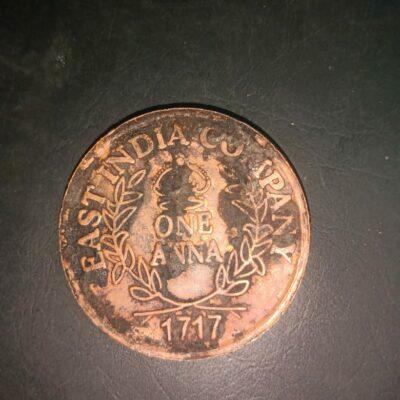 1717 Hanuman token