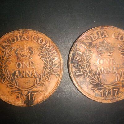 1717 Ram Darbar and Buddha tokens